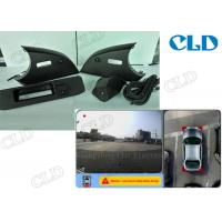 Buy cheap 360 Intelligent Parking Assistant System , driver assistance systems and IP67, HD Cameras 720 P product