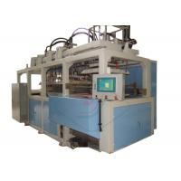 Buy cheap Large Capacity Pulp Molding Machine / Blow Molding Machine 300kg / H from wholesalers