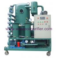 Buy cheap Vacuum Transformer oil purifier from wholesalers