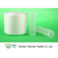 Buy cheap Strong TFO White Dyed Polyester Spun Yarn For High Speed Sewing Machine from wholesalers