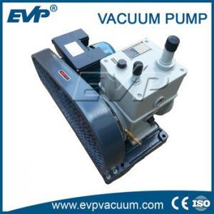 Buy cheap Electric rotary vane vacuum pump price selling in shanghai product