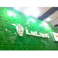 Buy cheap Green Square Wall Art 3D Wall Panels 3D Wall Board for Household Decoration Wall from wholesalers
