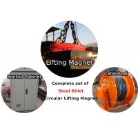 Buy cheap Circular Lifting Electromagnet for Steel Billet from wholesalers