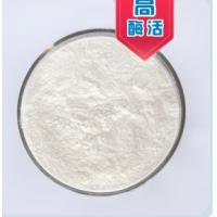 Buy cheap food grade lactase enzyme, 100000alu/g acitivity from wholesalers