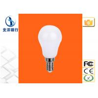 Buy cheap 50HZ / 60Hz E14 4 W 400LM Mignon Bulb Liquid Cooled LED Bulb With PC Shell from wholesalers