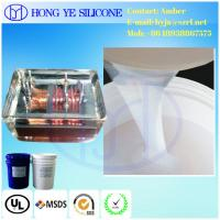 Buy cheap Electronic-pouring silicone raw material for PVC Board from wholesalers