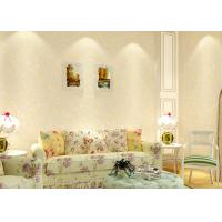 Buy cheap Gold and Gray Floral home wall design wallpaper , Modern luxury wallpaper for bedrooms from wholesalers