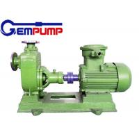 Buy cheap ISO9001 Self Priming Centrifugal Pump , CYZ-A self priming oil pump from wholesalers