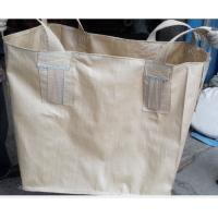 Buy cheap 1 TON SAND BAG from wholesalers