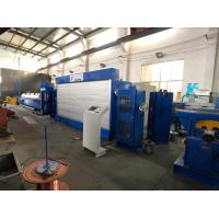 Durable Copper Rod Drawing Machine 1.2mm-4.5mm With Changeable Gear