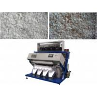 Buy cheap Buckwheat ccd color sorter product