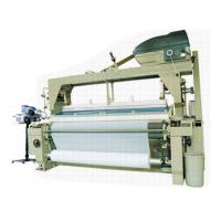 Buy cheap China reliable supplier -water jet loom from wholesalers