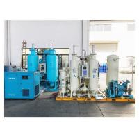 Buy cheap PSA Medical Oxygen Generator Filling Cylinder Full System With Booster product