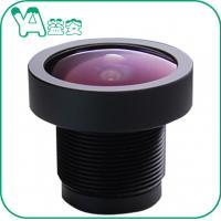 "1/2.7"" Image Size Car Camera Lens M12×0.5 Mount Beyond 3.0 Megapixel Fix Iris"