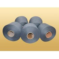 Buy cheap polyester melange yarn(heather grey ) from wholesalers