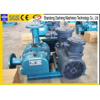 Buy cheap Aeration Tank Twin Lobe Rotary Blower / Strong Flow Roots Blower Compressor from wholesalers