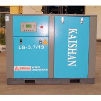 Buy cheap High Pressure Air Compressors , 37Kw Motor Driven Air Compressor from wholesalers