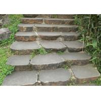 Buy cheap Garden Natural Paving Stones Hard Cobble Basalt Stone Construction from wholesalers