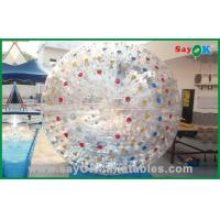 Buy cheap Inflatable Sports Games Human Hamster Ball For Amusement Park Game from wholesalers