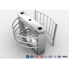 Buy cheap Bi - Directional Waist Height Turnstiles DC 24V Brush Motor RS485 Communication Interface from wholesalers