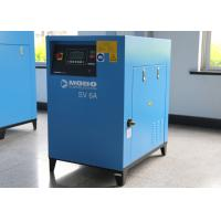 Buy cheap Screw Type Direct Driven Air Compressor Lubricated Oil Injection 7.5kW 10HP With PM Motor from wholesalers