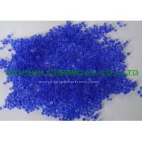 Buy cheap Blue Silica Gel Indicator from wholesalers
