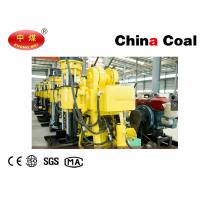 Buy cheap 2015 Hot Sales  HZ-130YY Water Well Drilling Rig Drilling Machinery from wholesalers