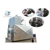 Buy cheap High Efficiency Vacuum Fried Chips Machine , Vacuum Frying Machine For Banana Chips from wholesalers