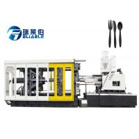 Buy cheap Durable Plastic Injection Molding Machine , Plastic Spoon Making Machine from wholesalers