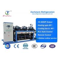 Buy cheap R404a Hanbell parallel screw compressor racks for frozen food storage from wholesalers