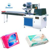 Buy cheap High-tech Sanitary Towel, Disposable Diapers, Health Pad Packaging Machinery from wholesalers