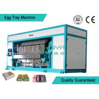 Buy cheap Fashion Paper Rotary Egg Tray Machine 6000 Pcs/H Egg Tray Forming Machine from wholesalers