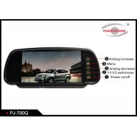 Buy cheap 12 - 24V Truck Rear View Camera , 7 Inch Screen Rear View Mirror Monitor With 4 Way Inputs product