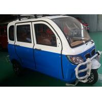 Buy cheap Enclosed Gasoline Tricycle 200 CC For Passenger Automatic Clutch 60 Km/H Max from wholesalers