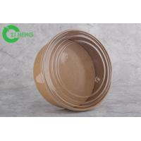 Buy cheap Take away disposable round kraft paper soup bowl 500ml to go container with clear lid from wholesalers