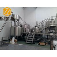Buy cheap SS 5000L Beer Production Equipment Complete System 2mm Cladding from wholesalers