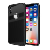 Buy cheap Anti-scratch 9H Tempered-glass Shock-proof Hybrid Case for iPhone from wholesalers