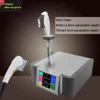 Buy cheap Korea HIFU Ulthera High Intensity Focused Ultrasound for Face Lifting from wholesalers