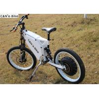 Buy cheap Enduro / Off Road Electric Hub Motor Bicycle Long Range Distance For Fatboy / Adults from wholesalers