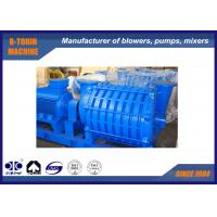 Buy cheap Paper feeding Multistage Centrifugal Blower , multi-group impeller , air capacity 100m3 from wholesalers