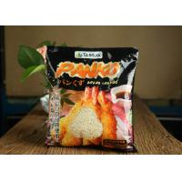 Buy cheap Wheat Flour Dried Japanese Panko Breadcrumbs No Gmo 12 Months Shelf Life from wholesalers
