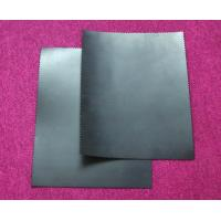 Buy cheap supply HDPE/LDPE waterproof membrane for construction from wholesalers