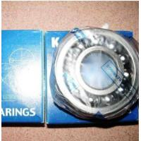 Buy cheap KOYO Align Self 2212 Self-Aligning Ball Bearing Size 60*110*28mm from wholesalers