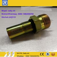 Buy cheap Original  ZF Inductive Transmitter, 6041315008, ZF gearbox parts for ZF transmission 4WG200/4wg180 from wholesalers