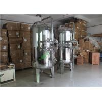 Buy cheap Mechanical Fluid Filtration Stainless Steel Cartridge Filter Housing 0.05mPa-0.6 MPa from wholesalers