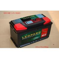 Buy cheap 【LEOPARD】High quality maintenance-free auto batteries 58815MF 12V88AH car battery from wholesalers
