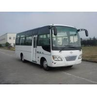 Buy cheap CNG City 31 / 27 Seater Mini Bus 7288 mm 3759 CC Gearbox 5 Speed Manual from wholesalers