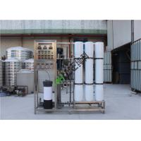 Buy cheap 220v/380v RO Water Treatment Plant / RO Water Filter Reverse Osmosis Water Filter Machine from wholesalers