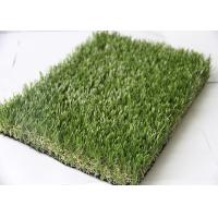 Buy cheap Professional Attractive Artificial Pet Turf False Grass Perfect Leisure Carpet from wholesalers