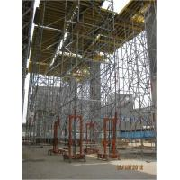 Buy cheap Singapore plant project with engineered formwork system , scaffold shoring from wholesalers